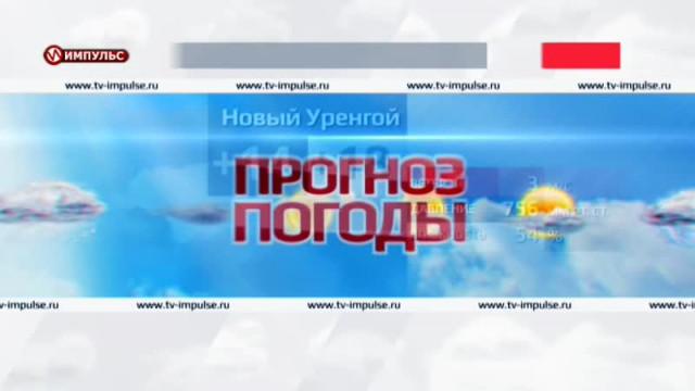 Служба новостей. Выпуск от21июня 2016г.