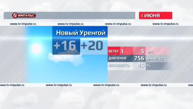 Служба новостей. Выпуск от22июня 2016г.