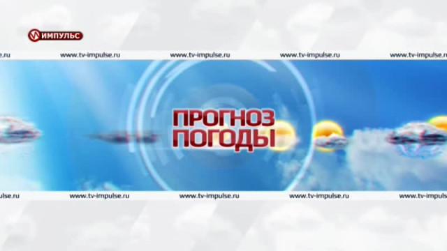 Служба новостей. Выпуск от23июня 2016г.