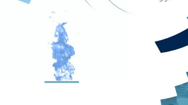 Газпром добыча Ямбург. Выпуск от26ноября 2012г.