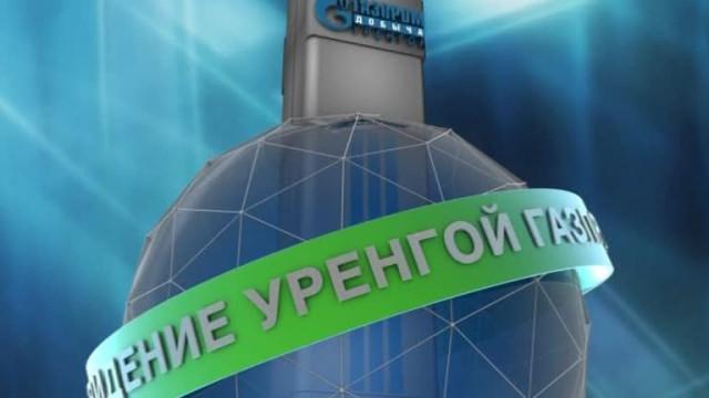Спартакиада руководителей ДООО ОАО «Газпром» вАнапе.