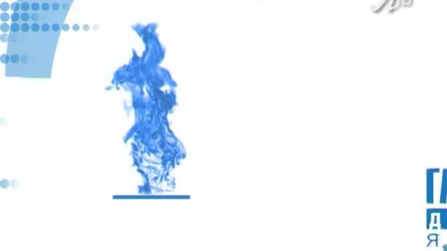 Газпром добыча Ямбург. Выпуск от9декабря 2013г.