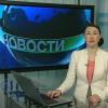 Итоги года «Газпром добыча Уренгой».