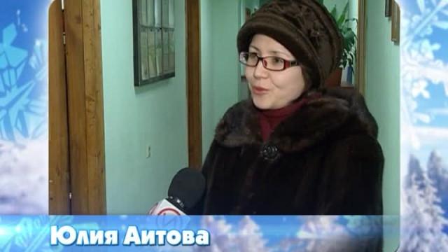 Зимние забавы. Выпуск29.