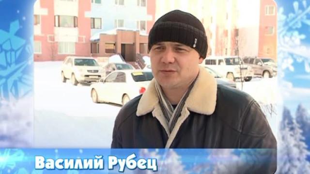 Зимние забавы. Выпуск40.