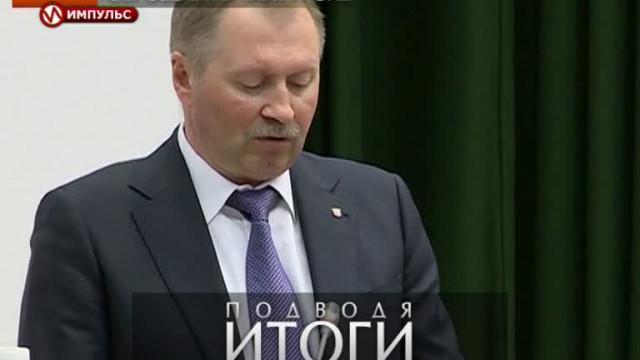 Подводя итоги. Выпуск от28июня 2014г.