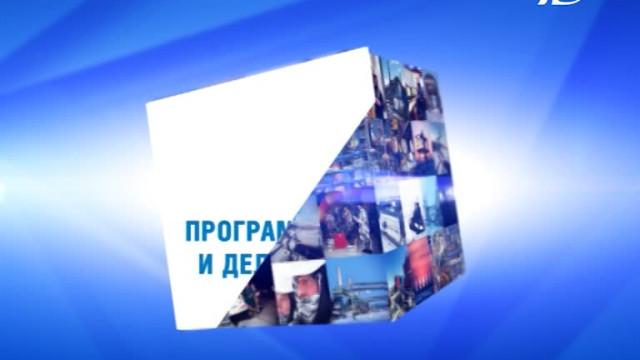 Газпром добыча Ямбург. Выпуск от30июня 2014г.
