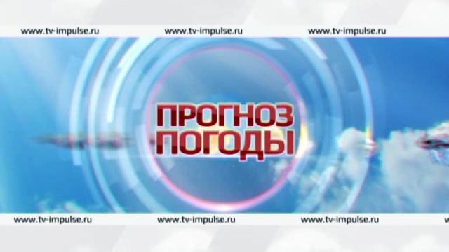 Служба новостей. Выпуск от30июня 2014г.