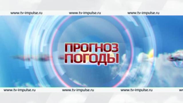 Служба новостей. Выпуск от30июля 2014г.