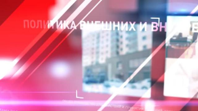 Актуально. Выпуск62.
