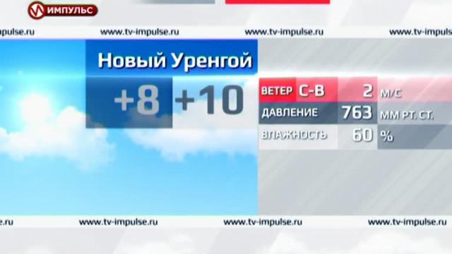 Служба новостей. Выпуск от31июля 2014г.