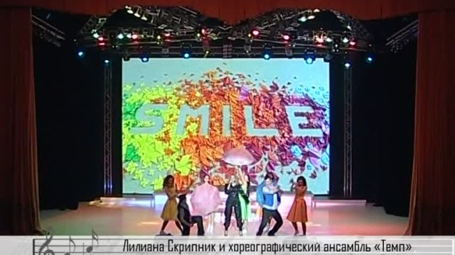 Звуки музыки. Выпуск86.
