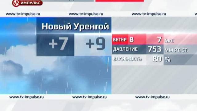 Служба новостей. Выпуск от29августа 2014г.