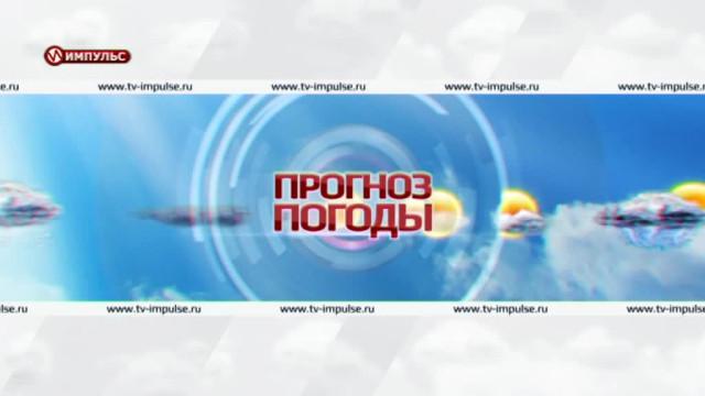 Служба новостей. Выпуск от26сентября 2014г.