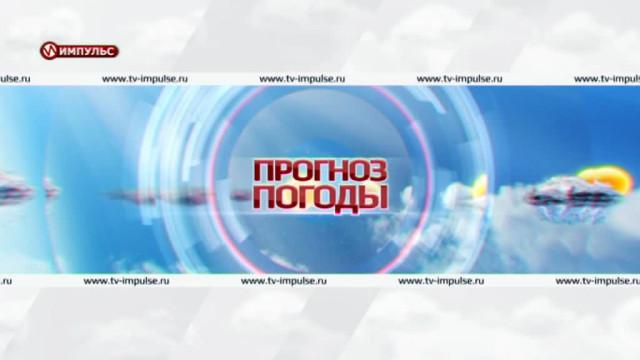 Служба новостей. Выпуск от29сентября 2014г.