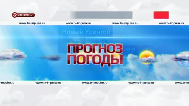 Служба новостей. Выпуск от30сентября 2014г.