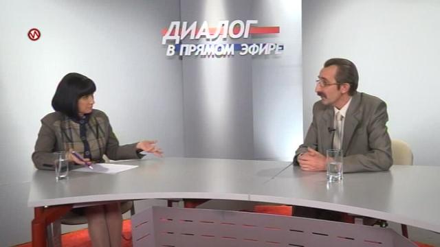 Диалог впрямом эфире от4февраля 2015г.