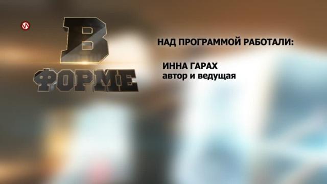 Вформе. Выпуск11.