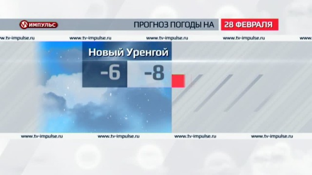 Служба новостей. Выпуск от27февраля 2015г.