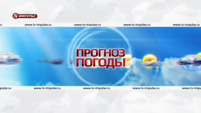 Служба новостей. Выпуск от29июня 2016г.