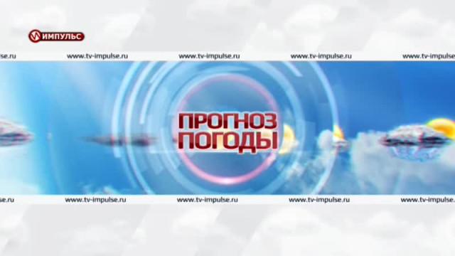 Служба новостей. Выпуск от30июня 2016г.