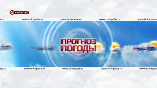 Служба новостей. Выпуск от12июля 2016г.