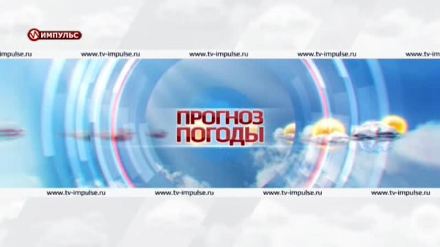 Служба новостей. Выпуск от14июля 2016г.