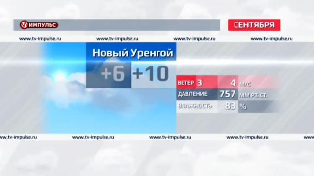Служба новостей. Выпуск от31августа 2016г.