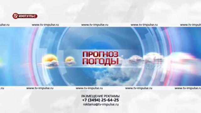 Служба новостей. Выпуск от29сентября 2016г.