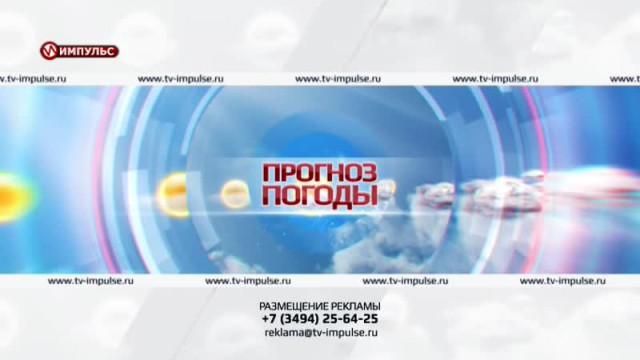 Служба новостей. Выпуск от28октября 2016г.