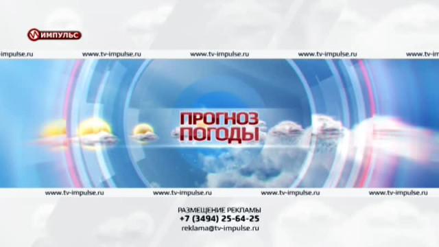 Служба новостей. Выпуск от31октября 2016г.