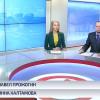 Подводя итоги. Выпуск от13ноября 2016г.