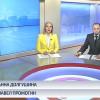 Подводя итоги. Выпуск от27ноября 2016г.