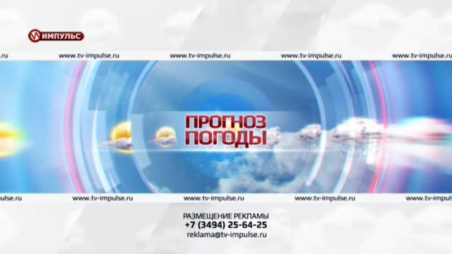 Служба новостей. Выпуск от30ноября 2016г.