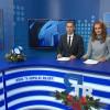 Газпром добыча Ямбург. Выпуск от27декабря 2016г