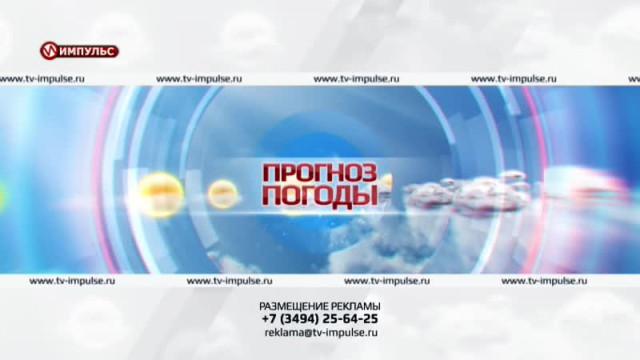 Служба новостей. Выпуск от28февраля 2017г.