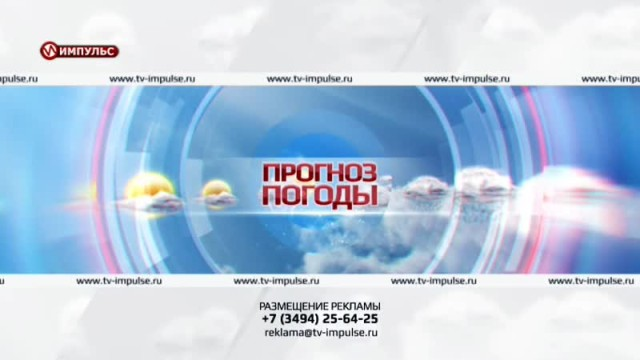 Служба новостей. Выпуск от6марта 2017г.