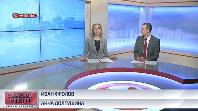 Подводя итоги. Выпуск от 12 марта 2017 г.