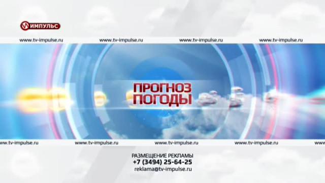 Служба новостей. Выпуск от11апреля 2017г.