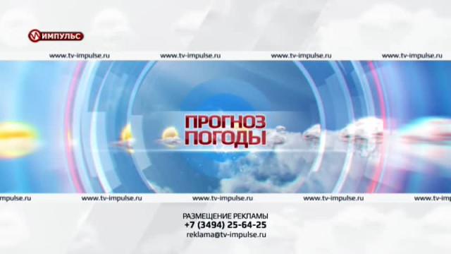 Служба новостей. Выпуск от12апреля 2017г.