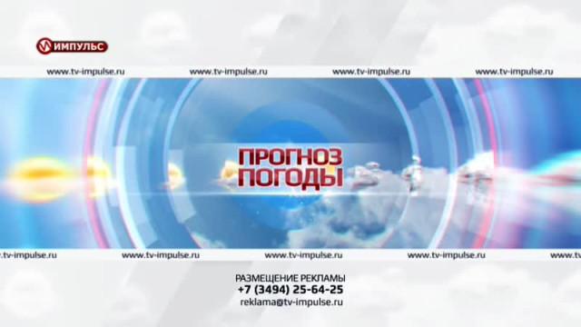 Служба новостей. Выпуск от17апреля 2017г.