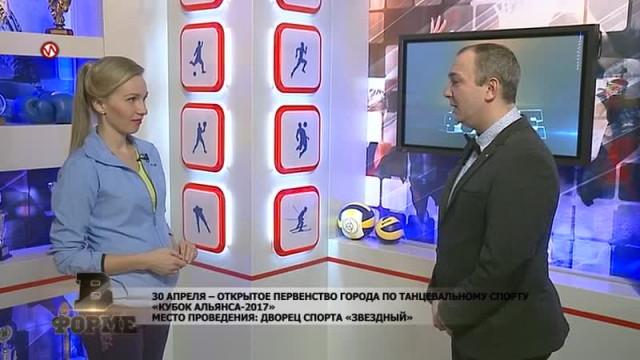 Вформе. Выпуск47.