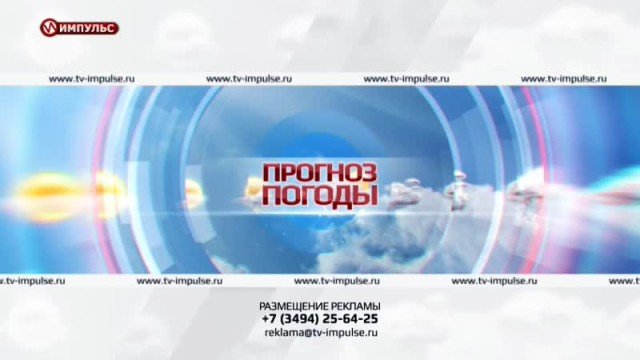 Служба новостей. Выпуск от27апреля 2017г.