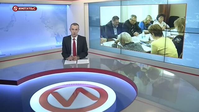 Служба новостей. Выпуск от26мая 2017г.
