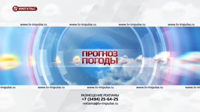 Служба новостей. Выпуск от29мая 2017г.