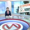 Служба новостей. Выпуск от13июля 2017г.
