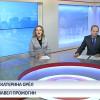 Подводя итоги. Выпуск от16 июля 2017г.