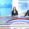 Подводя итоги. Выпуск от3 сентября 2017г.