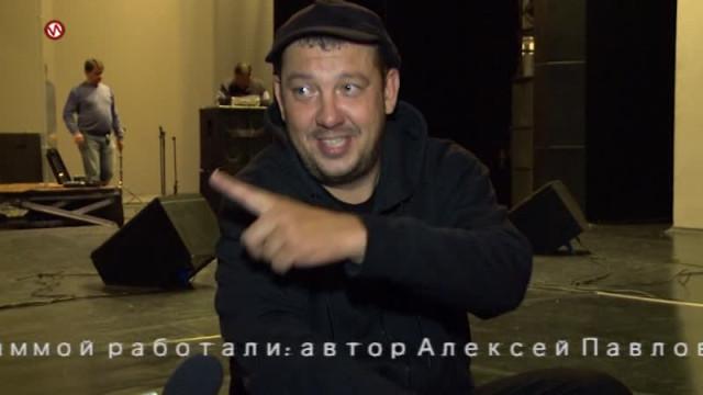«Вечно молодой Сергей Бобунец».