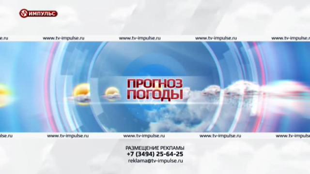 Служба новостей. Выпуск от12октября 2017г.